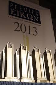Eikon 2013, Mejor Campaña Regional Nuevos Medios